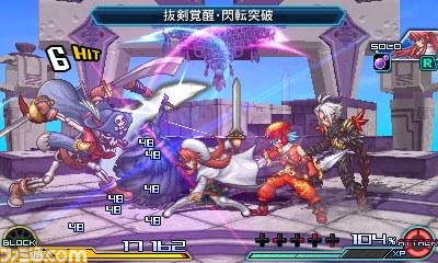 『PROJECT X ZONE 2:BRAVE NEW WORLD(プロジェクト クロスゾーン2:ブレイブニューワールド)』戦闘シーンを中心に新カットを公開!_25