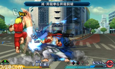 『PROJECT X ZONE 2:BRAVE NEW WORLD(プロジェクト クロスゾーン2:ブレイブニューワールド)』戦闘シーンを中心に新カットを公開!_31