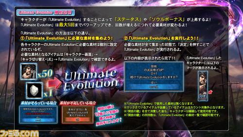 event_info046_2_00