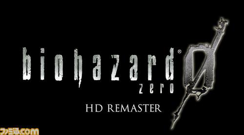 biohazard 0 HDタイトルロゴweb