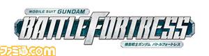 150212_GBF_logo_fix_fin
