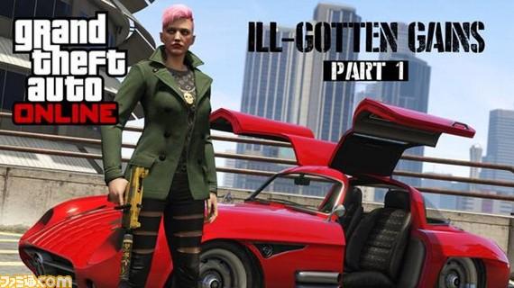IGG=main image