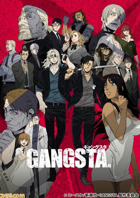 GANGSTA_KEY2_WEB軽