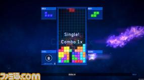 tetris_ultimate_screenshot_02