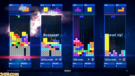 tetris_ultimate_screenshot_04