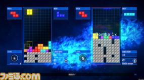 tetris_ultimate_screenshot_05