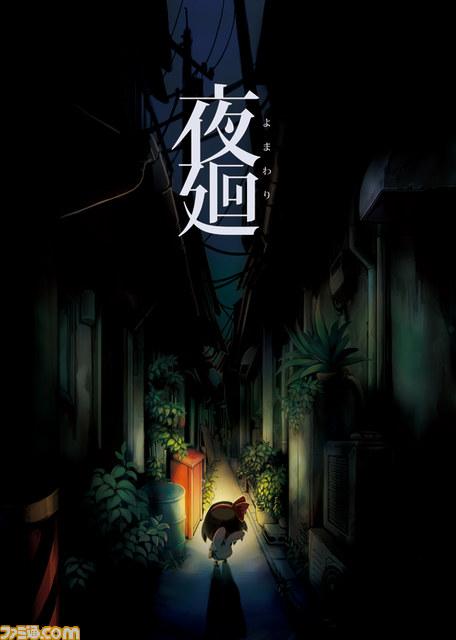 http://www.famitsu.com/images/000/080/864/l_55816009200fd.jpg