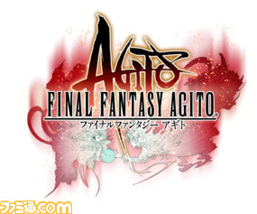 20150618FFアギトxウィズローグコラボ/ロゴ等定型素材/FFagito-logo