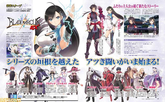 http://www.famitsu.com/images/000/083/628/l_55a8960bcb1b5.jpg
