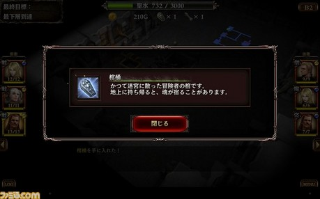 SN1xa263355nc6glTCH42jMDRz9q748A