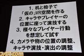 鉄拳/GEN_0761_R