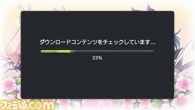01_vita_2_result