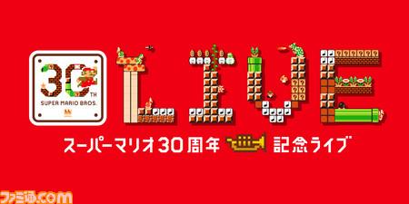 mario30th-live_logo.jpg