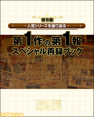 01_new.jpg