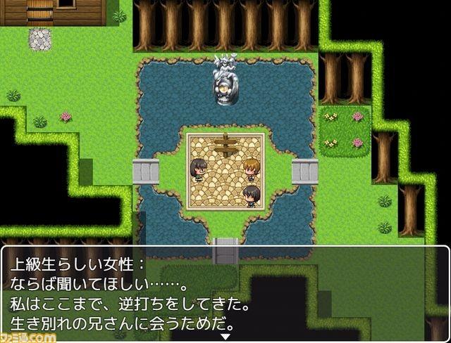 "『RPGツクールMV』 ""レジェンド・ツクラー""が本作で作ったサンプルゲームを11月13日より無料配信!_09"