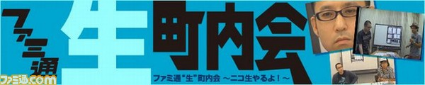 banner_nama