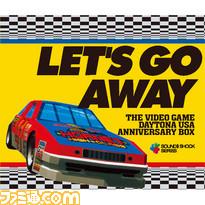 Let's Go Away The Video Game DAYTONA USA Anniversary BOX