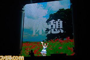 08_anzu-no-uta__D3R0671