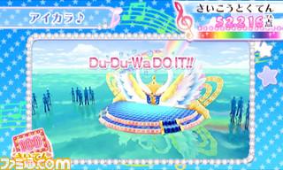 Du-Du-Wa DO IT!!
