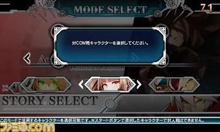 08CPU戦用キャラ設定02