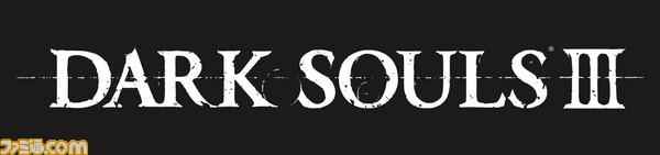 DS3_Logo
