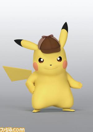 Pikachu_Pose_CMYK