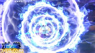 screenshot_chandelure_01