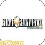 FF9_icon_jp