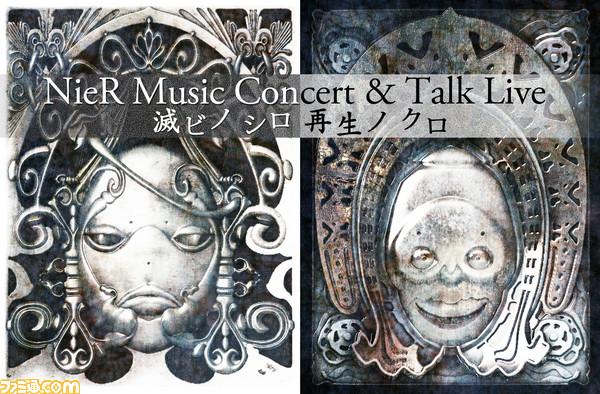 NieR_Concert_Visual