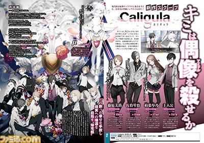 caligula01