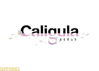 caligula003