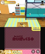 動画4_遊び方説明.avi_000000458