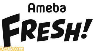 AmebaFRESHロゴ
