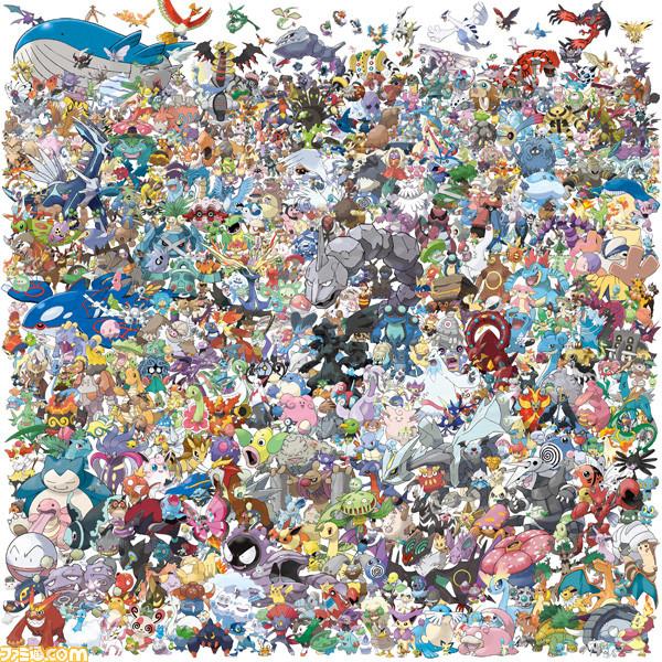 pokemon721_RGB