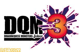 DQM-J3_logo