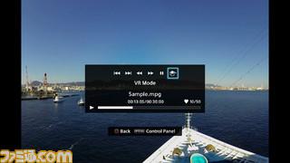 PS VR_Media Player_VR