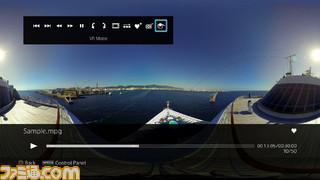 PS VR_Media Player_Cinematic