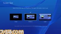 PSVR_Settings_ScreenSize