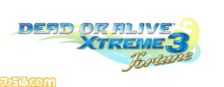 DOAX3_Fortune_logo