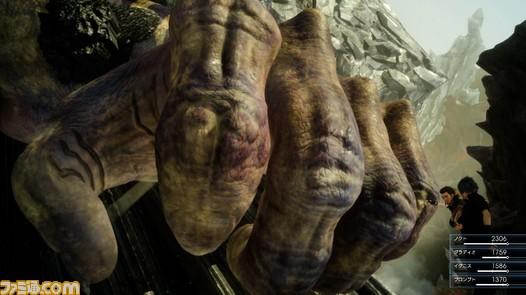 titan-hand