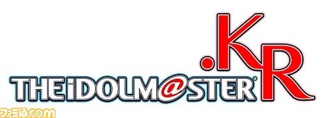★「THE IDOLM@STER.KR(仮称)」ロゴ画像