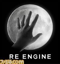 RE ENGINE_Logo