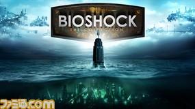 BioShock_KA_16x9ratio_rgb_CL_030716_WEB