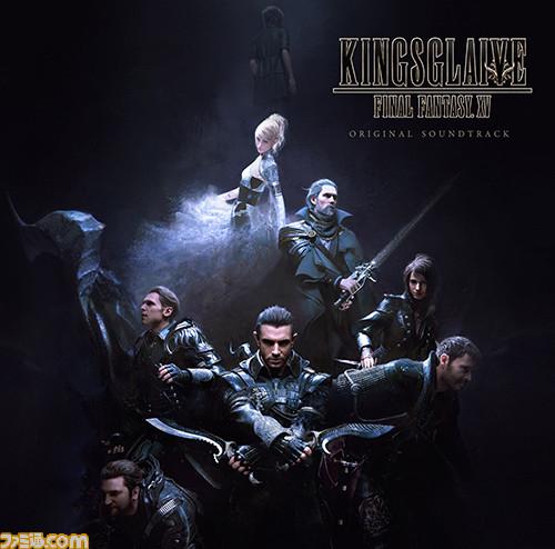 KINGSGLAIVE OST_cover