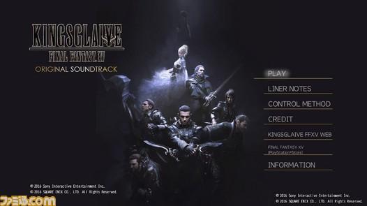 KINGSGLAIVE FINAL FANTASY XV オリジナル・サウンドトラック PlayStation_Plus Edition_000