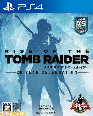 PS4_ライズ オブ ザ トゥームレイダー