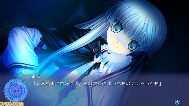 PS4版『Rewrite(リライト)』が2017年春に発売決定!_04