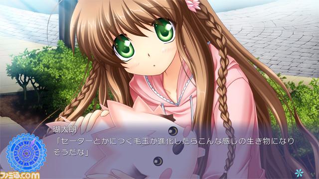 PS4版『Rewrite(リライト)』が2017年春に発売決定!_02