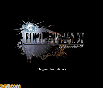 FFXV_ost_CD
