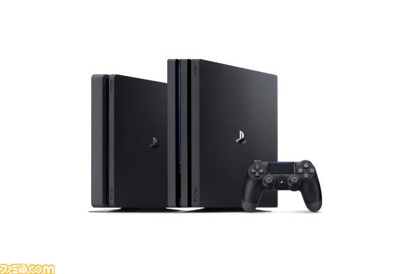 PlayStation_g_04